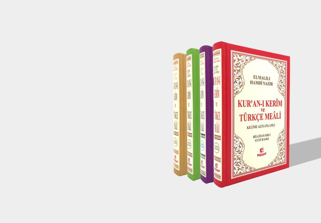 Sesli Kuran-ı Kerim ve Türkçe Kelime Mealii